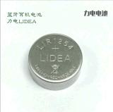 力电/LIDEA,蓝牙耳机专用电池3.6V可充LIR1254