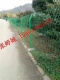 护栏网、双边丝公路护栏网厂家、价格