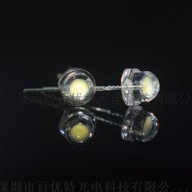 高亮自然白 F5草帽灯 7-8lm(猪肉灯专用)