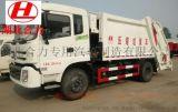 东风天锦HLQ5160ZYSD5型压缩式垃圾车