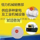 盘式干燥机原理 石墨烘干设备