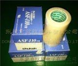 铁氟龙玻纤、PTFE高温胶带