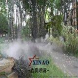赤城小区雾森景观喷雾系统 厂家直销
