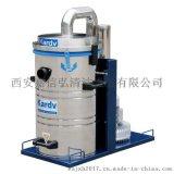 西安小型工业吸尘器|凯德威工厂用吸尘器