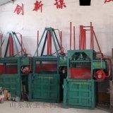直销价格 圣泰30吨打包机废纸打包机