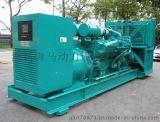 康明斯柴油发电机组50kw-2000kw18706528275