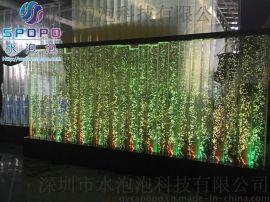 供应大堂水景气泡墙,水泡泡冒泡屏风,水幕屏风,水舞气泡屏风