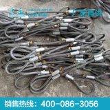 钢丝绳成套吊具 金牌钢丝绳成套吊具