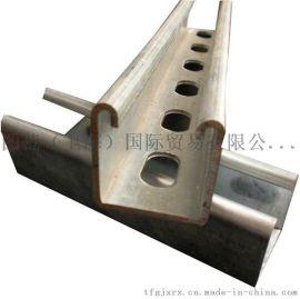 c型钢机价格_C型钢 U型槽 镀锌C型钢有孔 钢结构 可订制【价格,厂家,求购 ...