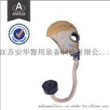 防毒面具 GM-1A,3m 防毒面具,防毒面罩