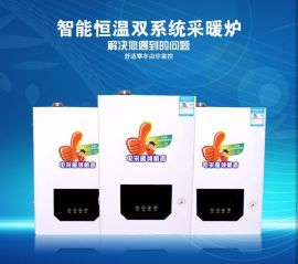 智慧電採暖爐 暖氣爐 地暖專用暖風機