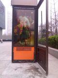 郑州大卫城户外广告机恒温专用空调2500W