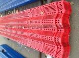 加厚冷板冲压6米电厂防风抑尘网,挡风抑尘墙,挡风板
