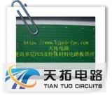 北京天拓电路板加工工厂制造商