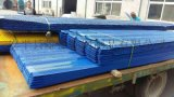冷板冲压900水洗料场防风抑尘墙 防风网