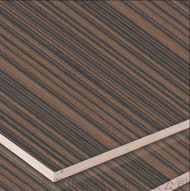泛林 黑檀木皮饰面板 同步压花深浮雕花纹 家具板 可定制