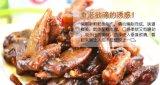 休閒辦公零食魷魚片,2口味鐵板海味海鮮魷魚足
