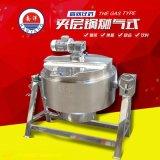 广州南洋300L可倾式燃气加热煮锅 不锈钢搅拌锅