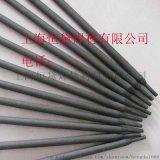 優質D938鉬鉻硼合金耐磨焊條 堆焊焊條生產廠家