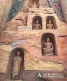 蘇氏山水(山月園)-假山瀑布設計,園林景觀