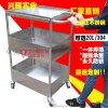 拉货小推车不锈钢设备周转车车间物料车清洁小推车水桶搬运小拉车
