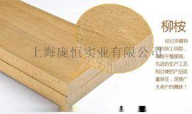 柳桉防腐户外景观园林木材定制加工