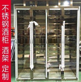 匯興誠hxc-jg廠家定制不鏽鋼洋酒架