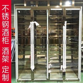 汇兴诚hxc-jg厂家定制不锈钢洋酒架