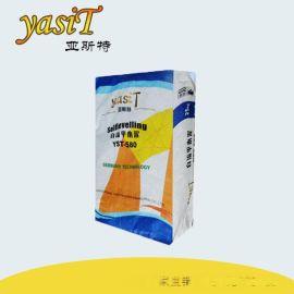 江蘇廠家直銷亞斯特精準找平水泥自流平 商用健身房家裝專用找平施工水泥