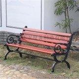 供應優質木質座椅,公園椅河北綠美最如意