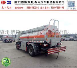 日照国五5吨油品运输车批发价