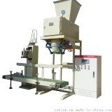 惠文机械优质产品淀粉计量包装秤 面粉包装秤 定量包装秤 淀粉打包秤