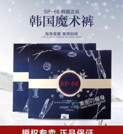 sp-68魔术裤升级版2017款火爆上市!!