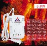 家用煤炭一氧化碳报警器家用CO报警器蜂窝煤气体报警器煤烟探测器