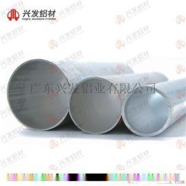 广东兴发铝材厂家直销大口径铝圆管 铝管材