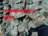 广东青瓦厂家在哪? 粘土青瓦价格是多少? 屋檐瓦片怎么安装施工?
