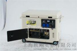 5kw静音柴油发电机车载电源
