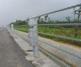 钢索护栏厂家、钢丝绳索护栏、五索护栏