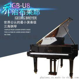 喬治布萊耶鋼琴GB-U8 立式鋼琴