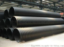 国标HDPE钢带增强螺旋波纹管 环刚度 高品质 耐腐蚀