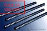 天津厂家直销精轧螺纹钢M40/M15-M50