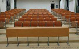 成教室课桌椅,高校报告厅课桌椅广东鸿美佳厂家定做