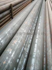 厂家现货供应,耐低温无缝管,q345无缝钢管