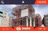 河南SHX25吨循环流化床锅炉技术参数和项目案例