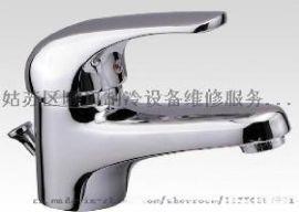 蘇州水龍頭安裝更換、管道漏水、馬桶漏水維修電話