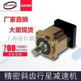 3000W电机专用减速机 伺服减速机 齿轮减速机减速箱