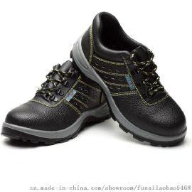 廠家直銷現貨 帶透氣孔聚氨酯底 耐磨 勞保鞋 鋼頭鋼底 防砸防刺穿 安全鞋