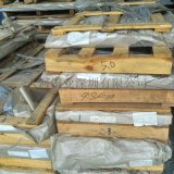 深圳供应H59黄铜板 冷热轧铜板规格全可加工零切