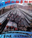 珠海市钢轨生产厂家价钢轨规格型号钢轨厂家批发