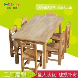 厂家直销山东幼儿园桌椅套装儿童实木桌椅组合可定制